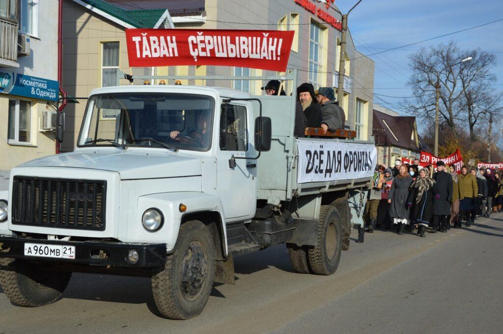 Шествие в Алатырском районе