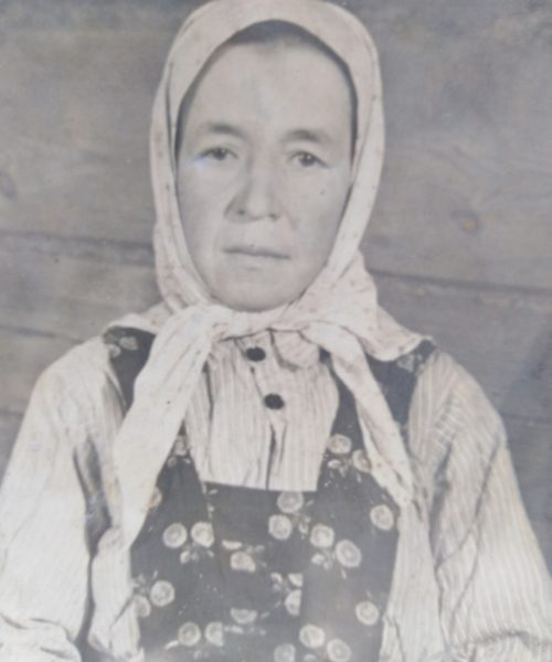 ильина